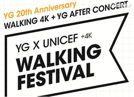 """联合国儿童基金会携手YG 举行青少年""""Walking Festival"""""""