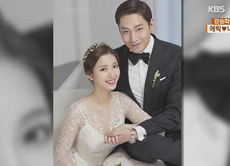 Эрик женился на актрисе На Хе Ми
