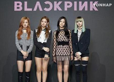 Группа BLACKPINK отмечает годовщину дебюта
