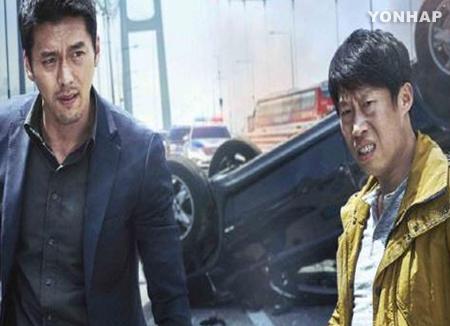 Фильм с Хён Бином выиграл международный приз