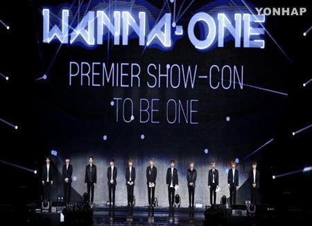 Мужская группа Wanna One