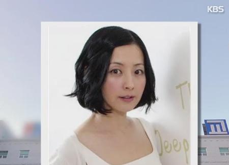 Со Чжон Хи пригласили в передачу о балете
