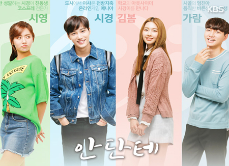 Светлый и чистый сериал от KBS