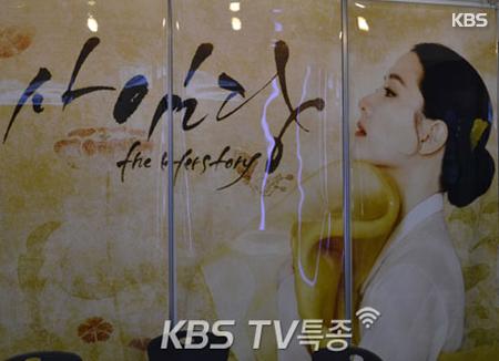 Ли Ён Э появится в новом сериале