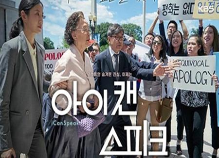 Парижский фестиваль корейского кино