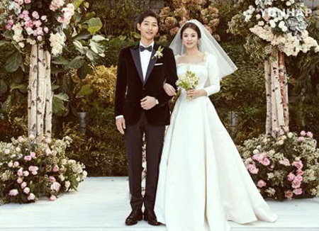 Свадьба Сон Чжун Ги♥Сон Хе Гё