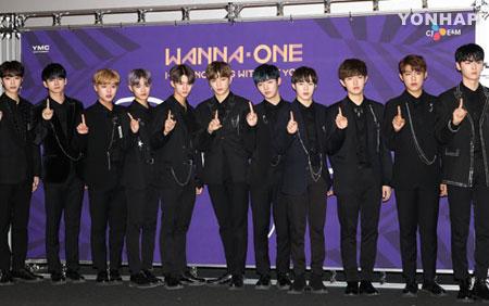 "Wanna One发新歌领先榜单 各成员所属公司首次""分红"""
