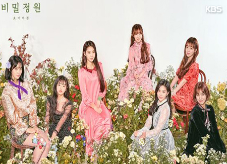У группы OH MY GIRL рекорд