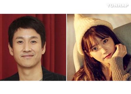 Ай Ю и Ли Сон Гюн сыграли в одном сериале