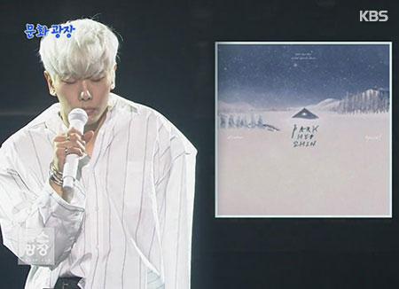 朴孝信新歌《冬日之声》再次感动歌迷 成为1月热门歌曲
