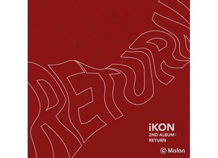 iKON趁热打铁 即将推出全新作品