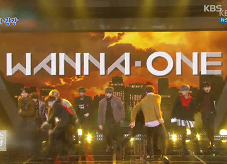 Wanna One发行新歌《约定(I.P.U)》 仅一天MV点击量突破400万