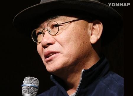 Ли Чжан Хи поет на острове Уллындо