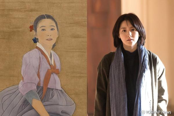 Ли Ён Э в новой шпионской драме