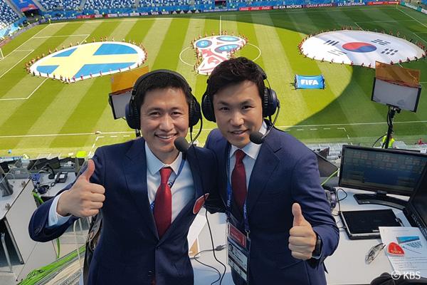 Первое место у телеканала KBS