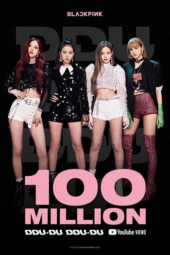 BLACKPINK《DDU-DU DDU-DU》MV破亿 成功杀进Billboard榜单