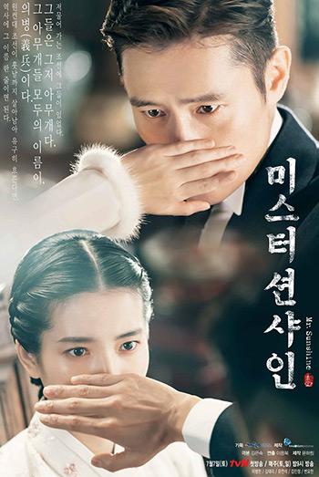 Высокобюджетный сериал с участием Ли Бён Хона
