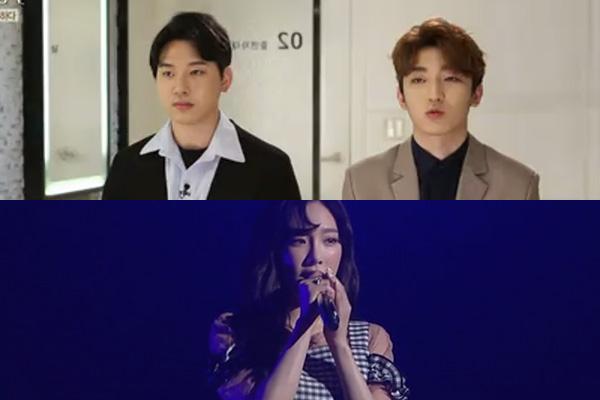 SM STATION新企划第1曲 太妍+MeloMance强强联合