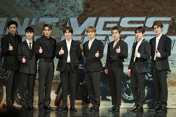 Группа EXO
