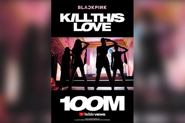 Группа BLACKPINK побила рекорд Ютуба