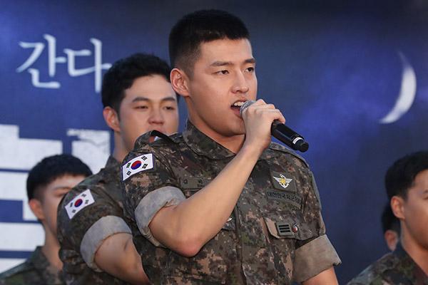 Кан Ха Ныль снимется в сериале телеканала KBS