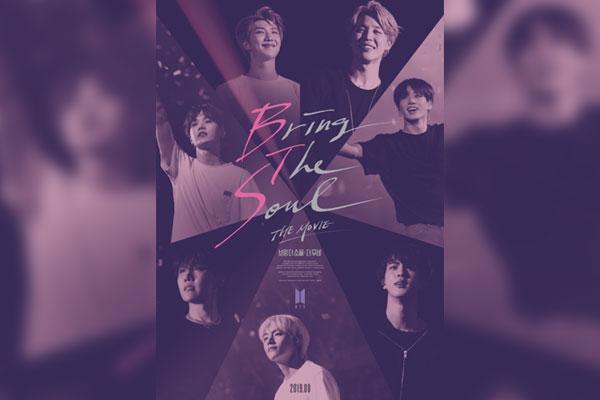 防弹少年团演唱会电影《Bring The Soul》上映当天成为预售冠军