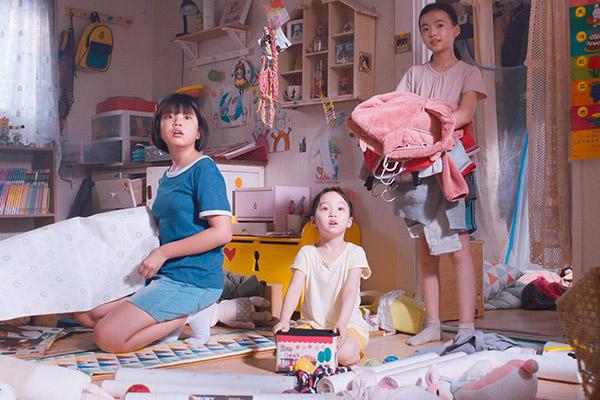 Два южнокорейских фильма приглашены на Лондонский кинофестиваль