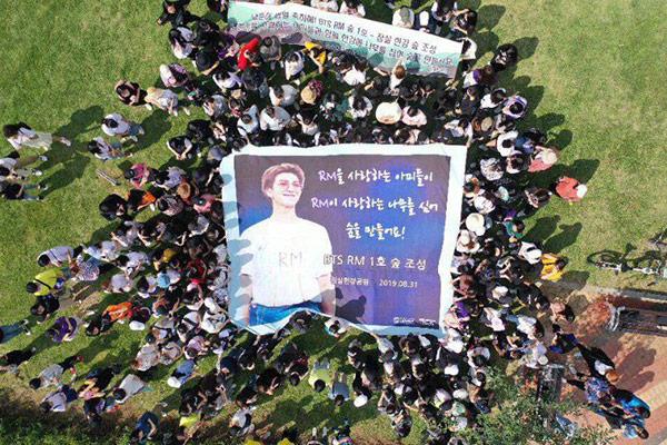 В Сеуле назван лес в честь RM из Бантхан Сонёндан
