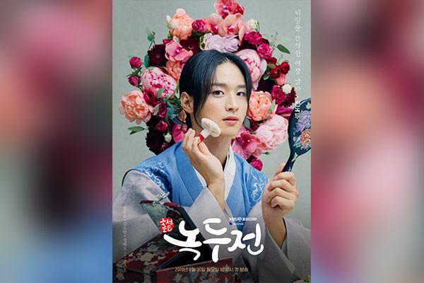 Удачный старт нового сериала KBS