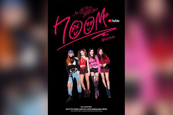 «Black Pink» установила новый рекорд по числу просмотров в YouTube