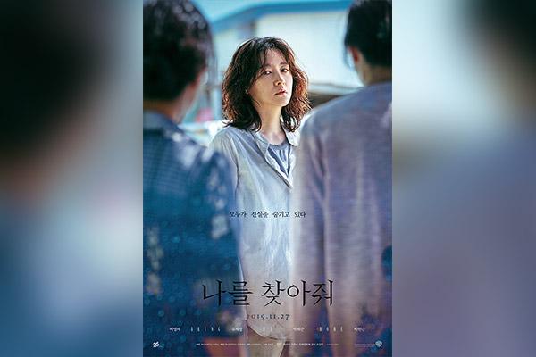 Актриса Ли Ён Э возвращается на экраны