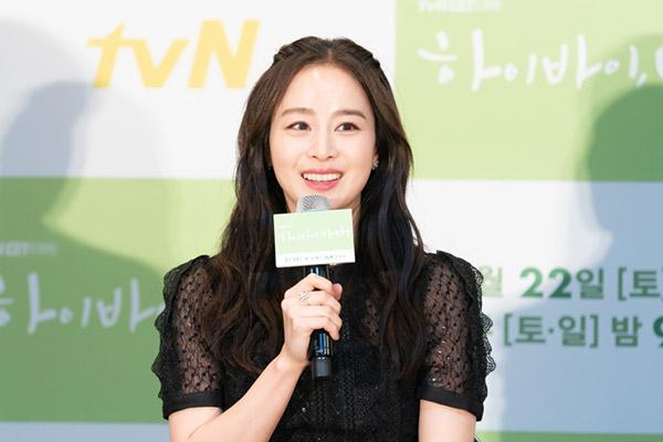 Ким Тхэ Хи вернулась на экраны
