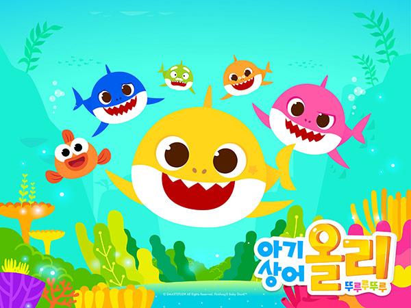 Встречайте мультфильм о героях песенки «Бэйби-шарк»