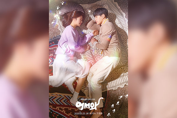 Стартовал показ нового сериала телеканала KBS2