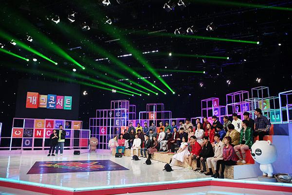 KBS приостанавливает показ скетч-шоу Gag Concert