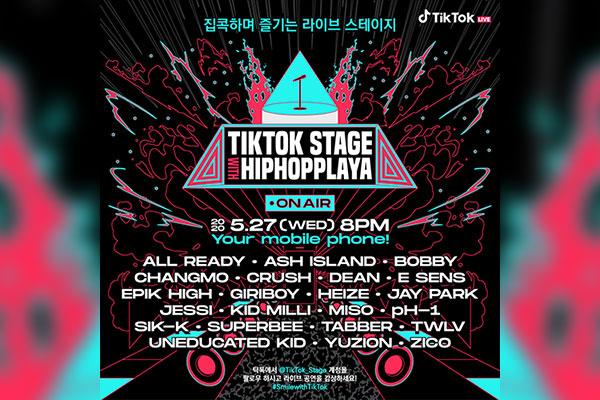 Не пропустите онлайн-концерт от TikTok с участием корейских звёзд