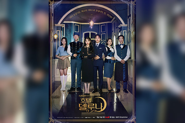 В США снимут ремейк корейского сериала «Отель дель Луна»