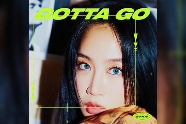 昭宥发行全新单曲《GOTTA GO》 Summer Queen魅力依旧