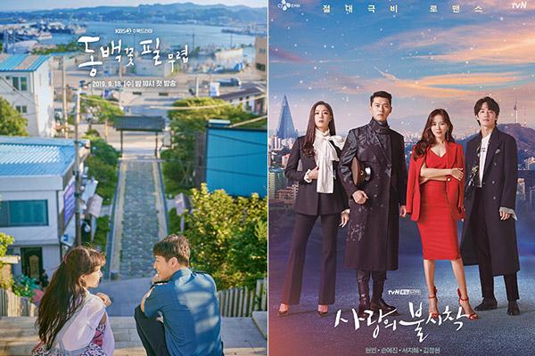 Сериал «Когда цветёт камелия» номинирован на премию Seoul International Drama Awards