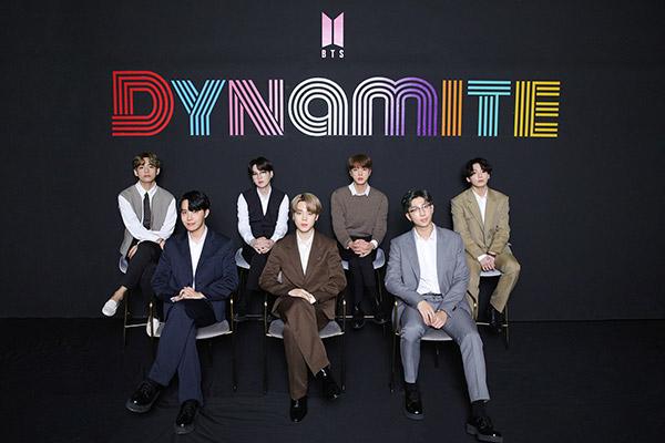 Насладитесь красотой Сеула вместе участниками BTS