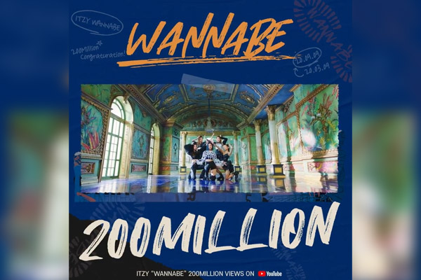 ITZY前作《WANNABE》MV YouTube点击量突破2亿