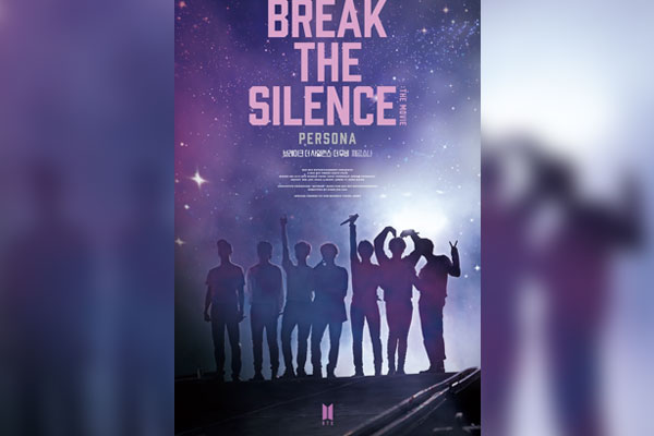 防弹少年团电影《BREAK THE SILENCE:THE MOVIE》24日上映