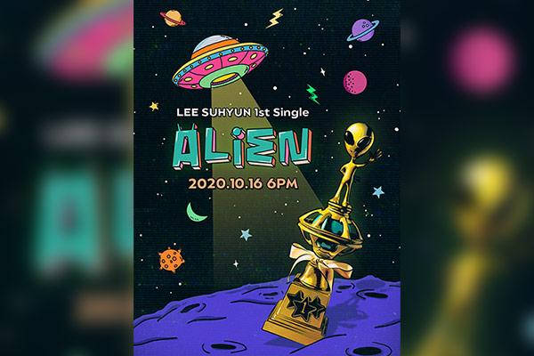 Ли Су Хён из AKMU представит сольную песню