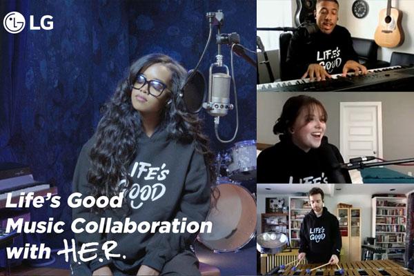 LG Electronics сотрудничает с певицей H.E.R.