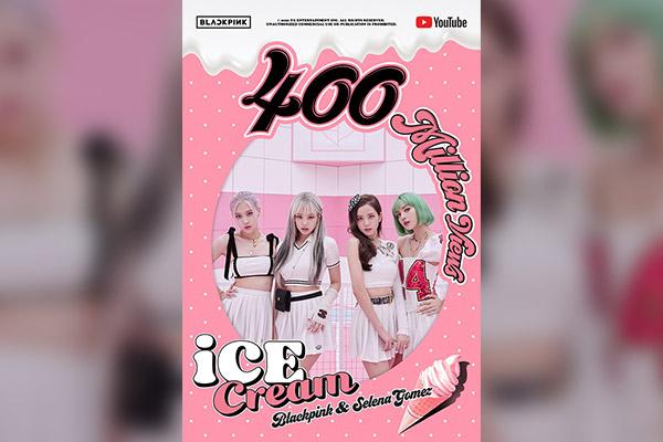 《Ice Cream》成为BLACKPINK第十支四亿级MV歌曲