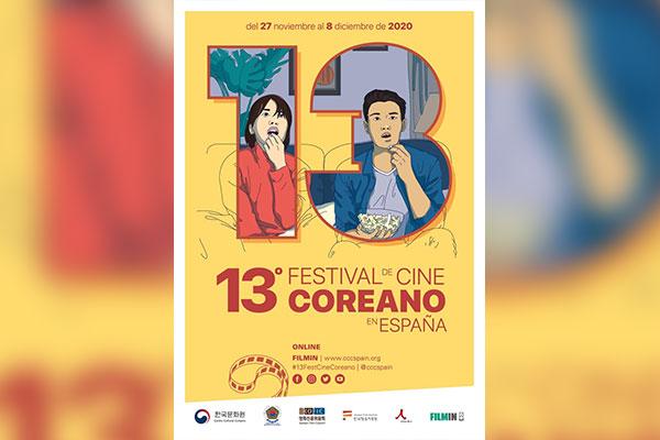 В Испании состоялось открытие фестиваля корейского кино
