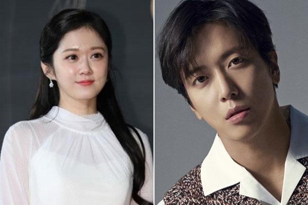 Новый сериал KBS с участием актрисы Чан На Ра
