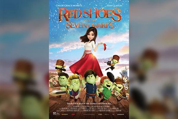 Южнокорейский мультфильм вошёл в число претендентов на «Оскар»