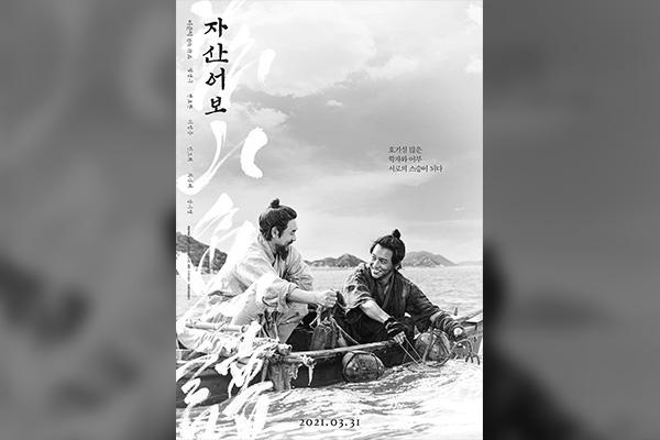 Показ фильма режиссёра Ли Чжун Ика состоится в марте