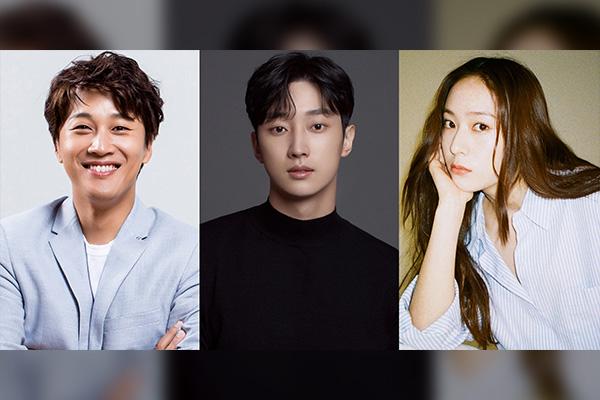 Телеканал KBS анонсировал новый сериал